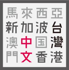 blog2-icon