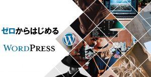wordpress.psd