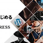 cloud9でwordpressの初期設定をコマンド一発でサクッと終わらせる方法