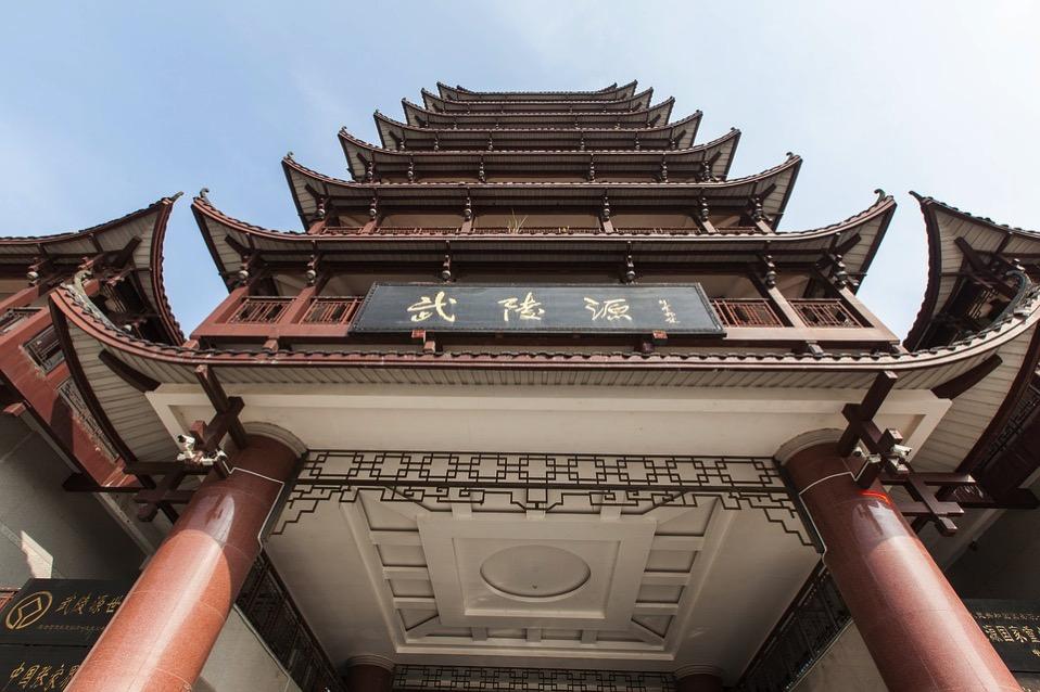 Wulingyuan 1529632 960 720