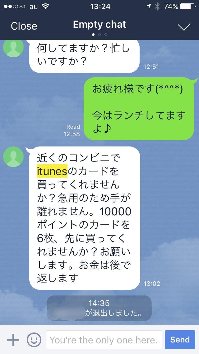 S 40927239