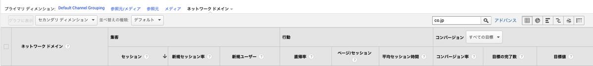 スクリーンショット 2017 03 27 午後8 10 49