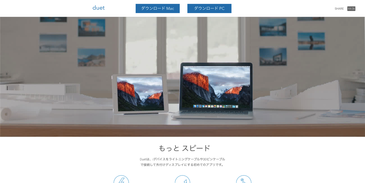 FireShot Capture 18  Duet Display  Ex Apple Engineers Turn Your  https www duetdisplay com jp