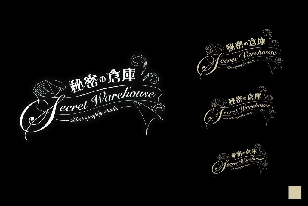 secret warehouse-logo