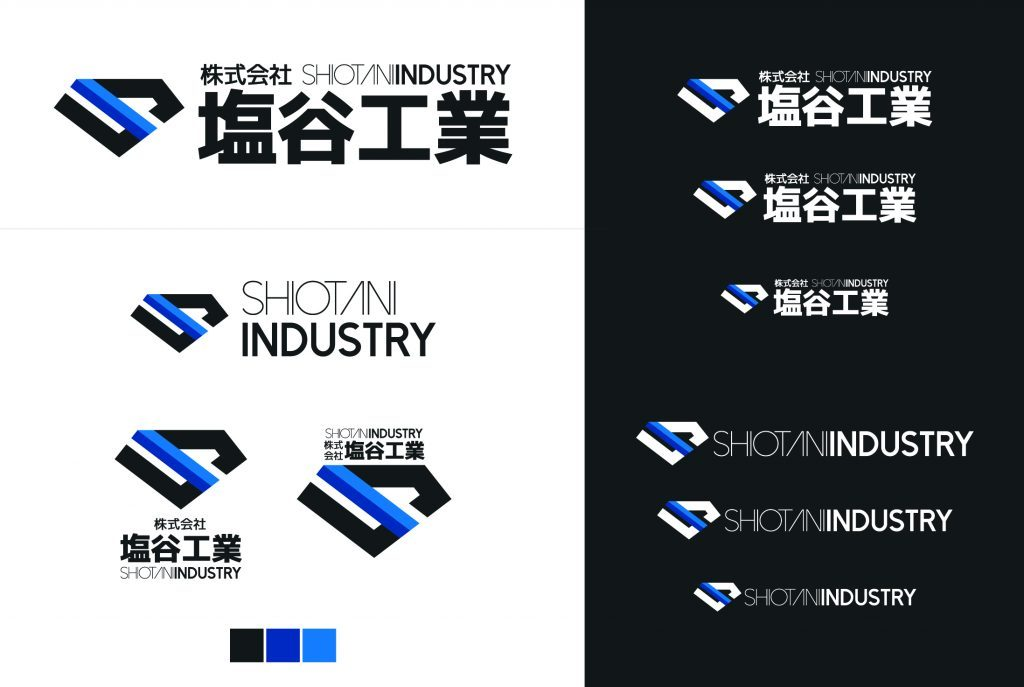 塩谷工業logo
