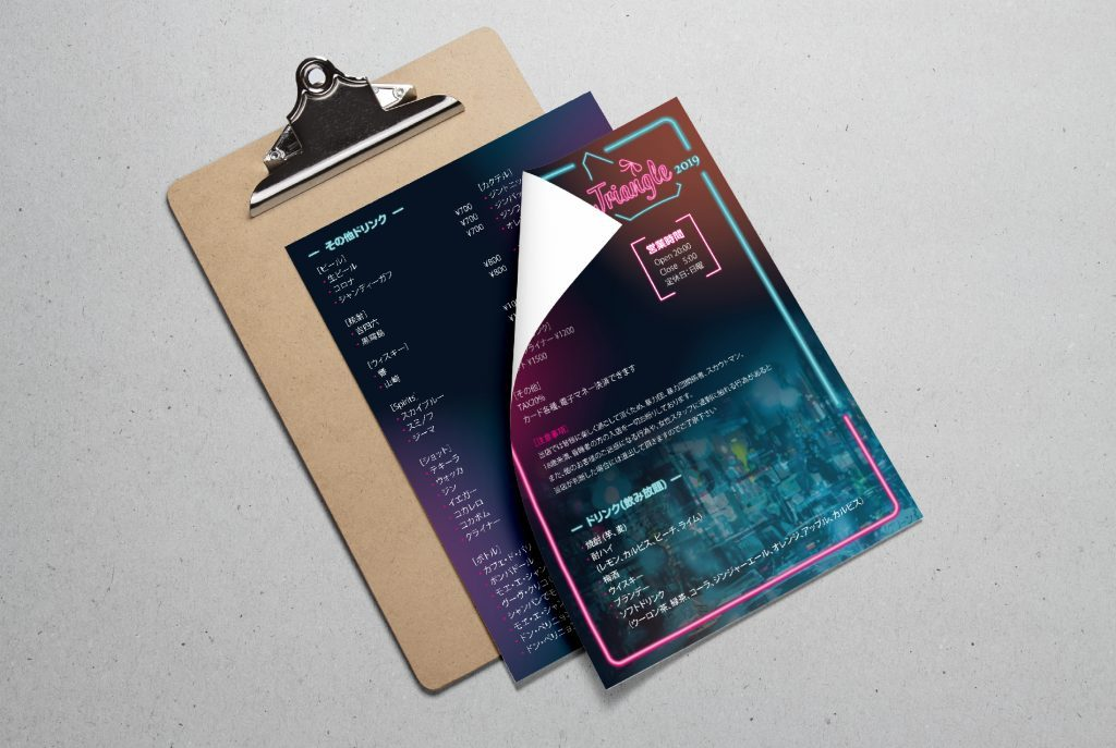 triangle-menu